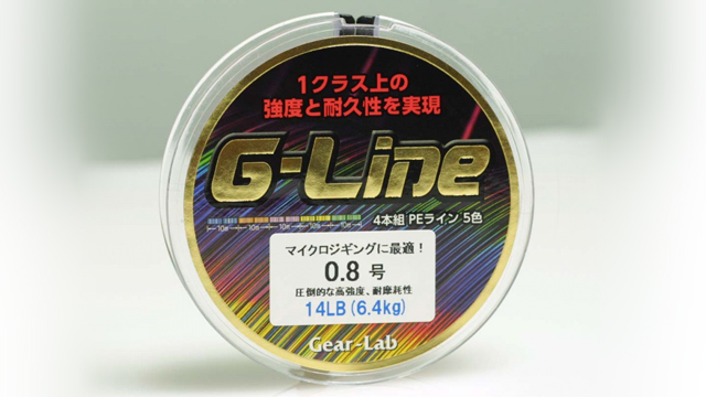 G-Line for Micro Jigging