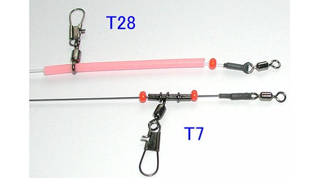 ROCK次世代テンビンT28 & T7