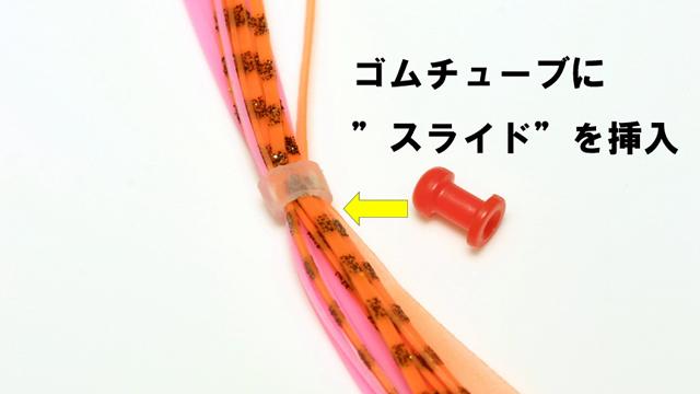 痛んだラバーを簡単に交換可能。