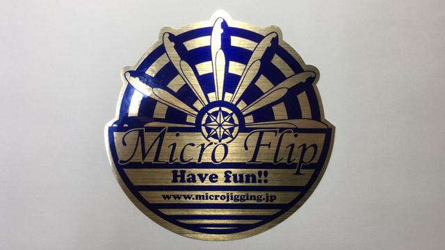 マイクロフリップステッカー