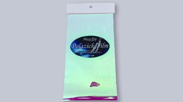 ポラジックフィルム平板